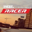 game Super Street: Racer