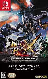 Game Monster Hunter XX (Switch) Cover