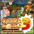 game Kurka Wodna 3: Popłoch w kurniku