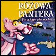 Pink Panther: Pinkadelic Pursuits