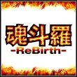 game Contra ReBirth