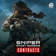 game Sniper: Ghost Warrior Contracts