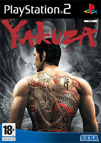 Game Yakuza (PS2) Cover