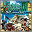 game Etrian Odyssey III: The Drowned City