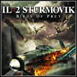game IL-2 Sturmovik: Birds of Prey