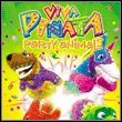 Viva Pinata: Party Animals (X360)