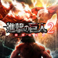 Attack on Titan 2: Future Coordinates (3DS)