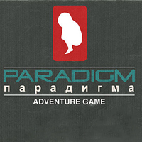 Game Paradigm (PC) Cover