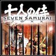 game Seven Samurai 20XX