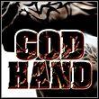 game God Hand