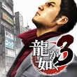 game Yakuza 3 Remastered