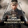 game For Honor: Marching Fire