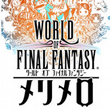 World of Final Fantasy: Meli Melo