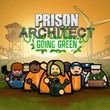 game Prison Architect: Going Green