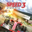 game Speed 3: Grand Prix