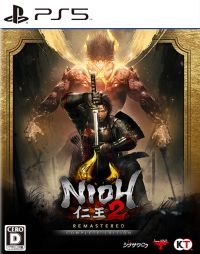 NiOh 2 Remastered: The Complete Edition