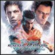 game Virtua Fighter 4: Evolution