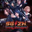 game SG/ZH: School Girl/Zombie Hunter