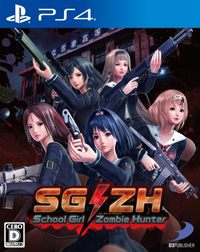School Girl/Zombie Hunter Game Box