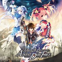 Game Fairy Fencer F: Advent Dark Force (PS4) Cover