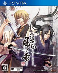 Game Hakuoki: Kyoto Winds (PSV) Cover