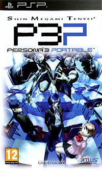 Game Persona 3 (PS2) Cover