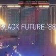 game Black Future '88