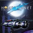 game Homeplanet: Playing With Fire
