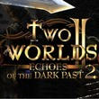 game Two Worlds II: Echoes of the Dark Past 2