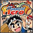 game Hammerin' Hero