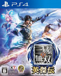 Game Dynasty Warriors: Godseekers (PS3) Cover