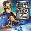 game Dynasty Warriors 8: Empires