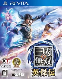 Game Dynasty Warriors: Godseekers (PS4) Cover