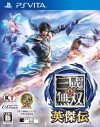 Game Dynasty Warriors: Godseekers (PSV) Cover