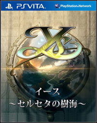Game Ys Celceta: Sea of Trees (PSV) Cover