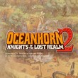 game Oceanhorn 2: Knights of the Lost Realm