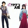 game Sakura Wars
