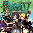 Etrian Odyssey IV: Legends of the Titan [3DS]