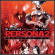game Shin Megami Tensei: Persona 2: Innocent Sin