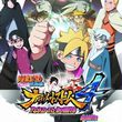 Naruto Shippuden: Ultimate Ninja Storm 4 - Road to Boruto Expansion