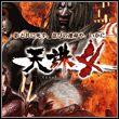 game Tenchu: Shadow Assassins