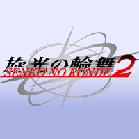 Game Senko no Ronde 2 (PC) Cover