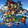 game Etrian Mystery Dungeon 2