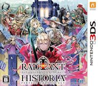 Game Radiant Historia: Perfect Chronology (3DS) Cover