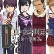 game Shin Megami Tensei: Liberation Dx2