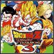 game Dragon Ball Z: Budokai Tenkaichi 3