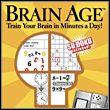 game Dr. Kawashima's Brain Training