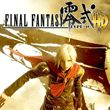 Game Final Fantasy Type-0 HD (PS4) Cover