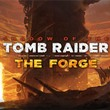 game Shadow of the Tomb Raider: Kuźnia
