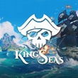 game King of Seas
